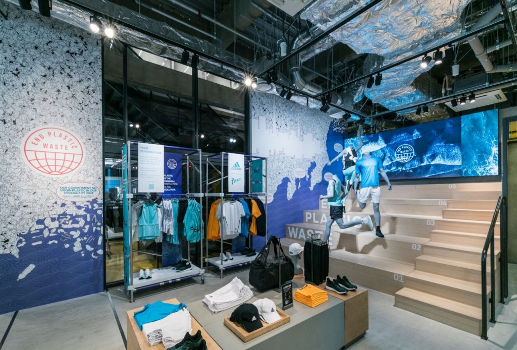 """Speziller Bereich zum Thema """"Nachhaltigkeit"""" und adidas Parley"""